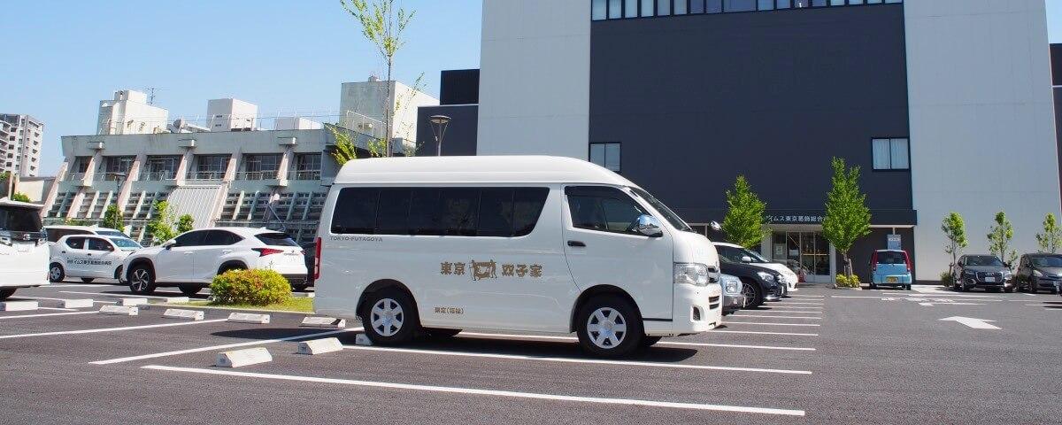 東京双子家介護タクシー車両外観