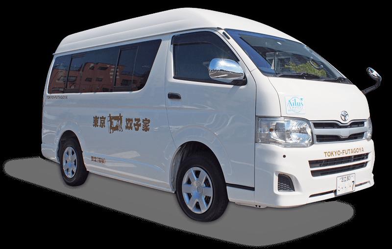 東京双子家車体