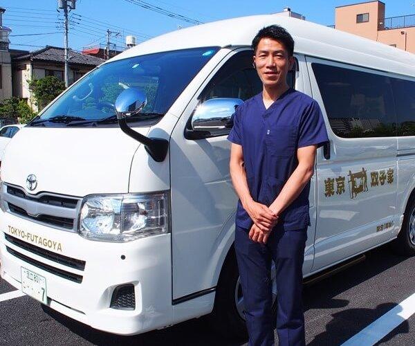 東京双子家立石代表と介護タクシー車両
