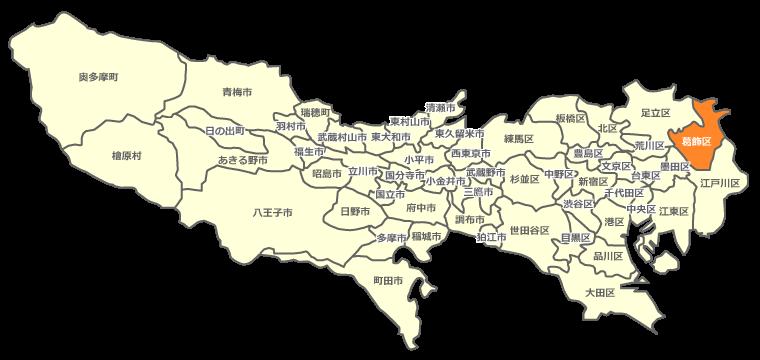 東京双子家営業エリア地図